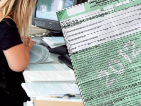 Οι κωδικοί του Ε1 που μειώνουν τον φόρο