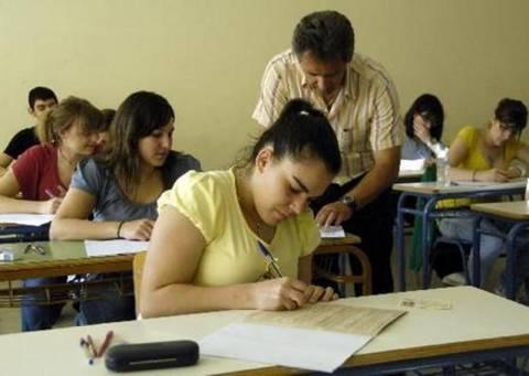 Ξεκινούν σήμερα οι Επαναληπτικές Πανελλαδικές Εξετάσεις