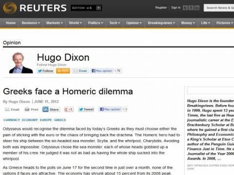 Reuters: To ομηρικό δίλημμα των Ελλήνων