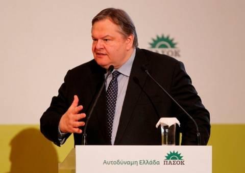 Κυβέρνηση ευρείας συνεργασίας προτείνει ο Ευ. Βενιζέλος