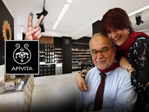 Apivita: Ερωτευμένη με την Ελλάδα