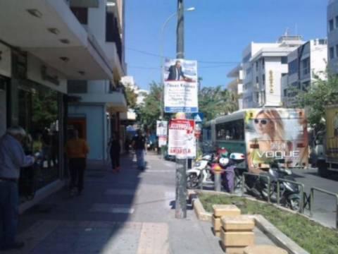 Η «μάχη» της αφίσας – Πάνω από 10.000 σε Αθήνα και Θεσσαλονίκη