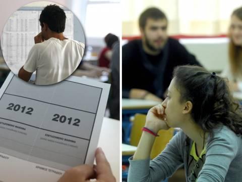 Βάσεις 2012: Οι εκτιμήσεις ανά επιστημονικό πεδίο