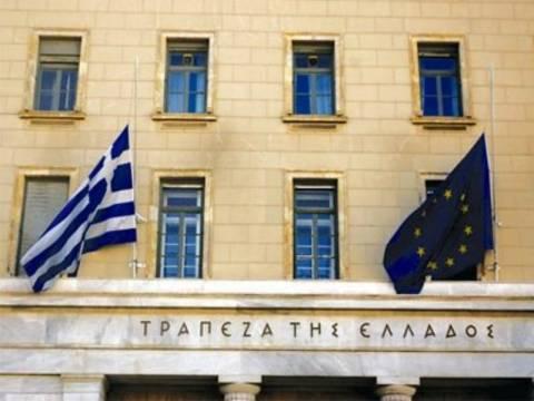 Μήνυση του ΕΒΕΑ κατά της Τράπεζας της Ελλάδας για το κούρεμα