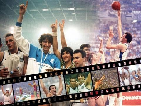 Ευρωμπάσκετ 1987: 25 χρόνια από τον άθλο