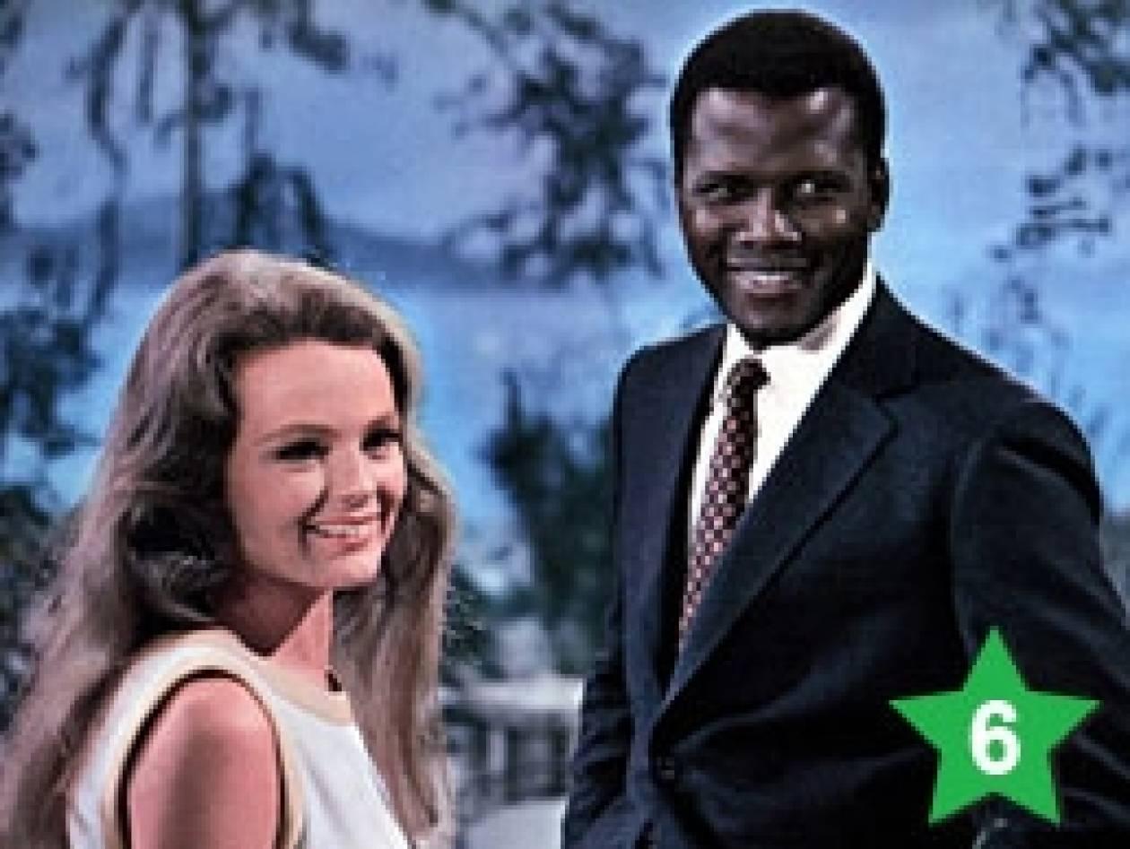 Πανικός στην οικογένεια για τη λευκή κόρη με τον μαύρο γαμπρό