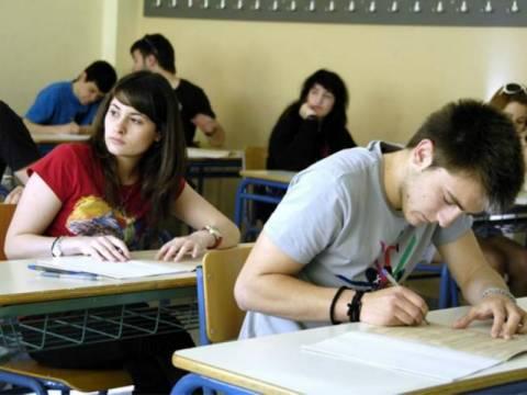 Ξεκινούν οι Πανελλαδικές για τα ειδικά μαθήματα