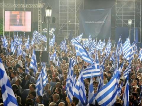 Ποιοι δρόμοι θα κλείσουν το απόγευμα στο κέντρο της Αθήνας