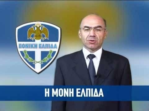Γεώργιος Παπαδόπουλος: Ζει και… πολιτεύεται!