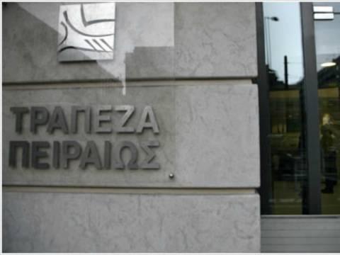 Τράπεζα Πειραιώς: συμφωνία μεταβίβασης στην Investors Bancorp Inc