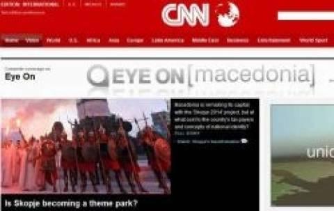 CNN: Οι Σκοπιανοί προκαλούν και μέσα από τις διαφημίσεις τους!