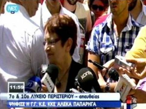 Βουλευτικές εκλογές 2012: Ψήφισε η Αλέκα Παπαρήγα (vid)