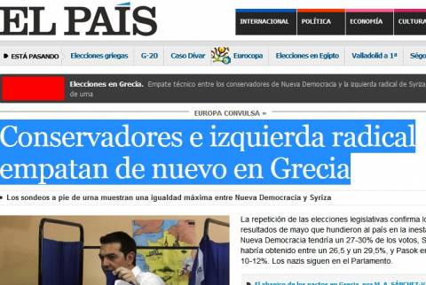 El Pais: Συντηρητικοί και Αριστερά έρχονται ξανά ισοπαλία!