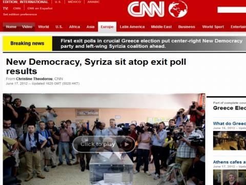 CNN: ΝΔ και ΣΥΡΙΖΑ μπροστά στα exit polls