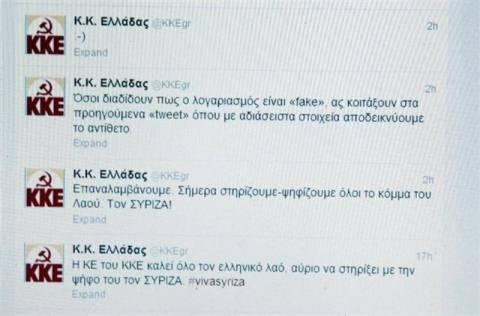 Εισαγγελική έρευνα για τον πλαστό λογαριασμό του ΚΚΕ στο Twitter