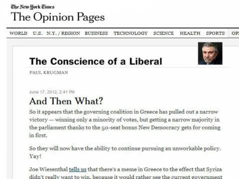 To σχόλιο του Πωλ Κρούγκμαν για την επόμενη μέρα στην Ελλάδα