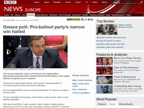 BBC: Ικανοποίηση για τη νίκη της Νέας Δημοκρατίας
