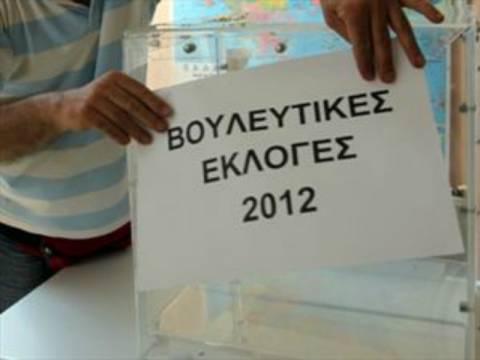 Ποιοι εκλέγονται βουλευτές στην Κέρκυρα