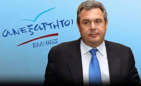 Οι 20 βουλευτές που εκλέγονται με τους Ανεξάρτητους Έλληνες