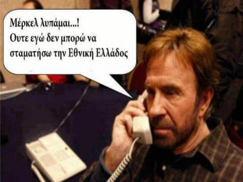 To τηλεφώνημα του Τσακ Νόρις στη Μέρκελ για την Εθνική Ελλάδος