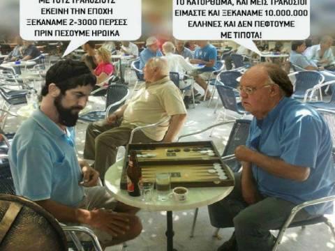 Χαμός στο Facebook: Ο Πάγκαλος παίζει τάβλι με τον... Λεωνίδα