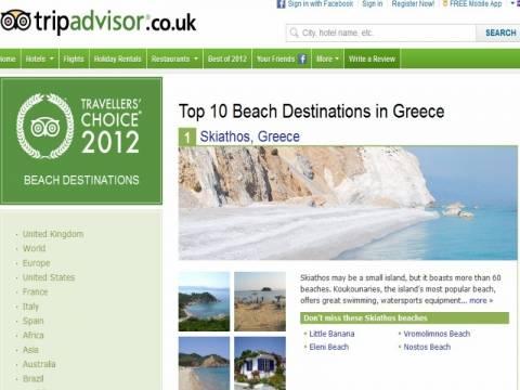 Οι top 10 ελληνικοί καλοκαιρινοί προορισμοί σύμφωνα με το TripAdvisor