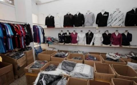 Θεσσαλονίκη: Εντοπίστηκε μεγάλη ποσότητα ρούχων «μαϊμού»
