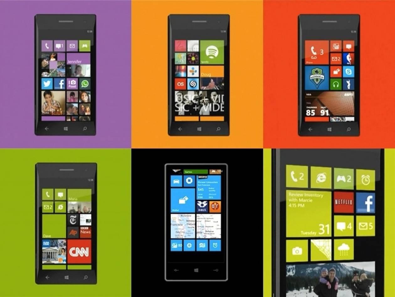 Αποκαλύφθηκαν τα Windows Phone 8!