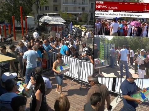 Το BBC στις ουρές διανομής τροφίμων