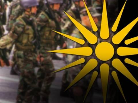 Αξιωματικός απαγορεύει σε φαντάρους το εμβατήριο «Μακεδονία ξακουστή»!
