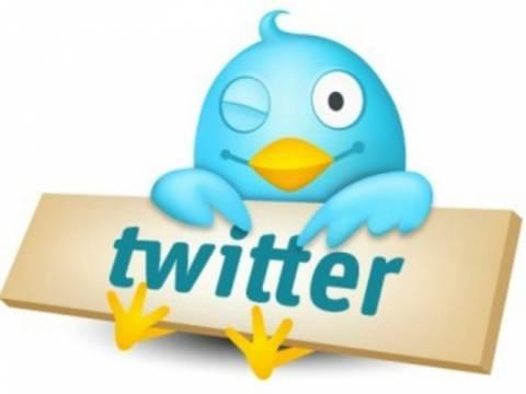 «Έπεσε» το Twitter