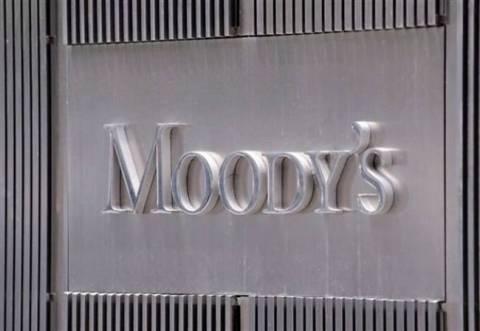 Δεκαπέντε «παγκόσμιες» τράπεζες υποβάθμισε ο οίκος Moody's