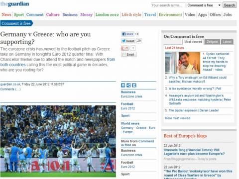 Γερμανία - Ελλάδα: Ψηφοφορία στη σελίδα της Guardian για το νικητή