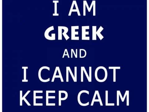 Γερμανία - Ελλάδα: Είμαι Έλληνας και δεν μπορώ να ηρεμήσω! (pic)