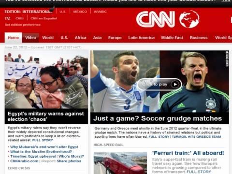 Πρωτοσέλιδο στο CNN το Γερμανία - Ελλάδα