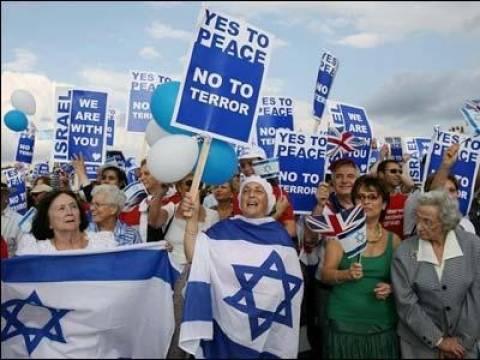 Στους δρόμους κατέβηκαν οι «αγανακτισμένοι» Ισραηλινοί