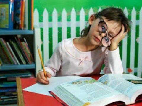 Ξεκαρδιστικό: Διαβάστε τα καλύτερα μαργαριτάρια μαθητών!