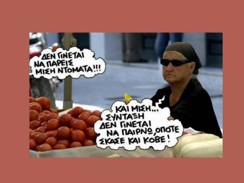 Facebook: Η γιαγιά, η μισή ντομάτα και η κομμένη σύνταξη