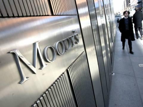 O οίκος Moody΄s υποβάθμισε 28 ισπανικές τράπεζες