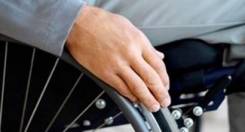 Αρχίζει σήμερα η διάθεση καρτών μετακίνησης ατόμων με αναπηρία