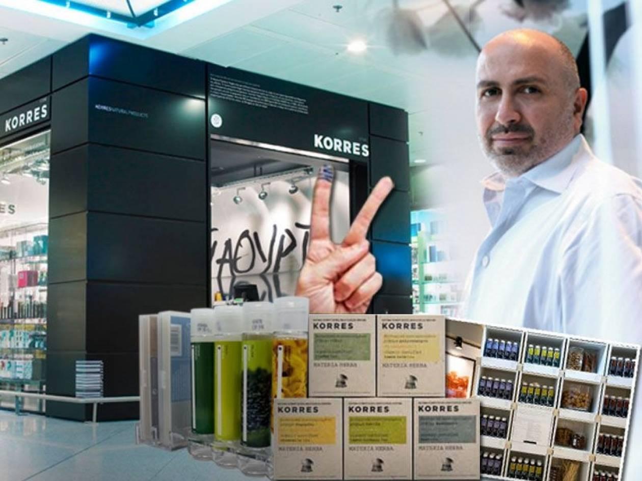 Κορρές: Το απόλυτο ελληνικό brand!
