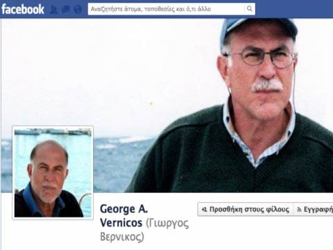 Tα σχόλια στο Facebook του Γ. Βερνίκου για την παραίτησή του