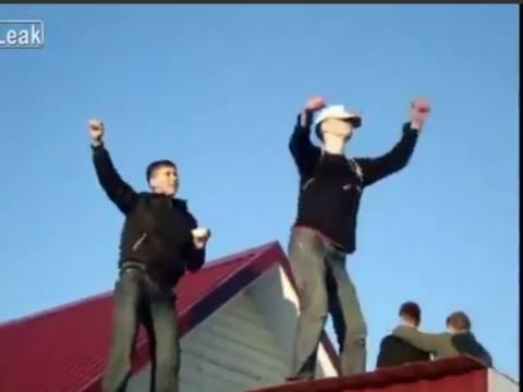 Τι συμβαίνει αν χορεύεις μεθυσμένος σε οροφή σπιτιού; (vid)