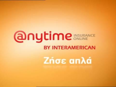 Και ασφάλιση Anytime Online όλο το 24ωρο και Jumbo προσφορά