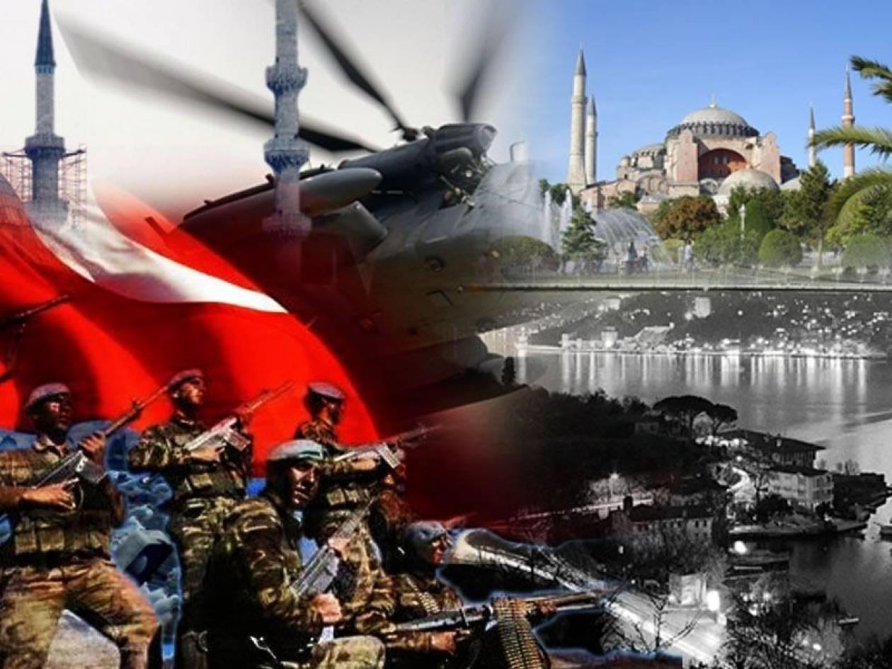 Πώς έκλεισαν το στόμα των Τούρκων κομάντος