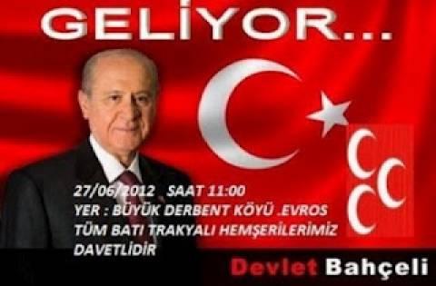 """""""Γκρίζος λύκος"""" : Είστε Τούρκοι και μητέρα σας είναι η Τουρκία!"""