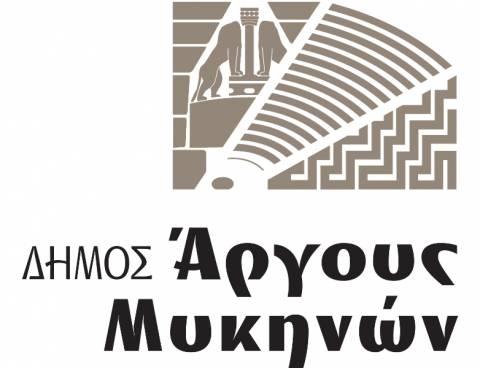 Χάκερ έκαναν «ροζ» την ιστοσελίδα του δήμου Άργους- Μυκηνών