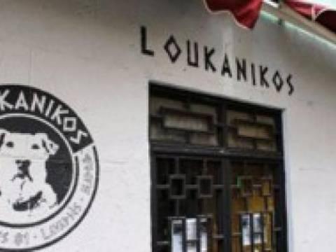 Ο Λουκάνικος...απέκτησε μπάρ στην Μαδρίτη
