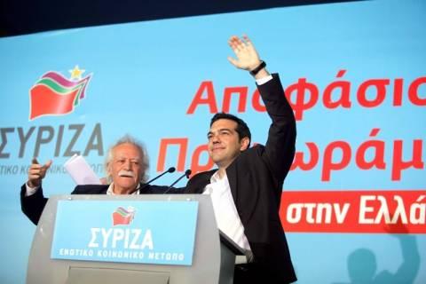 Το Σάββατο η Πανελλαδική συνδιάσκεψη του ΣΥΡΙΖΑ