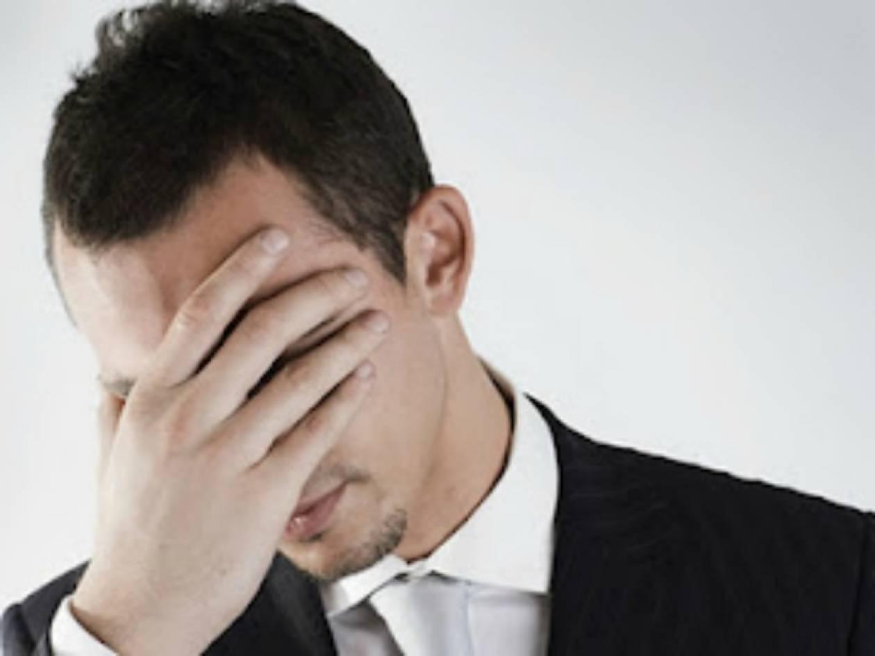 10 πράγματα για τα οποία μετανιώνουν οι άνδρες!